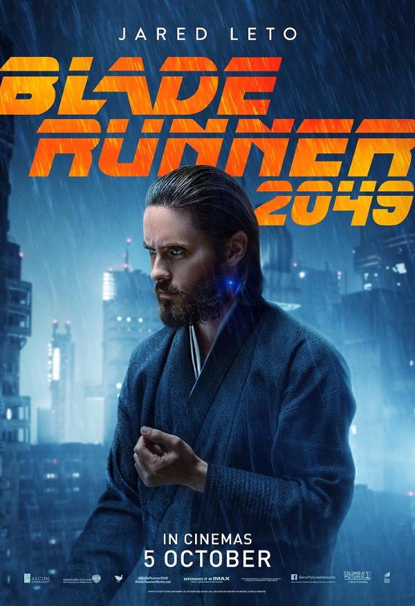 Blade Runner 2049 Blade-15