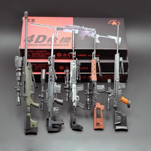 MG 42 1/6 Made in China 112
