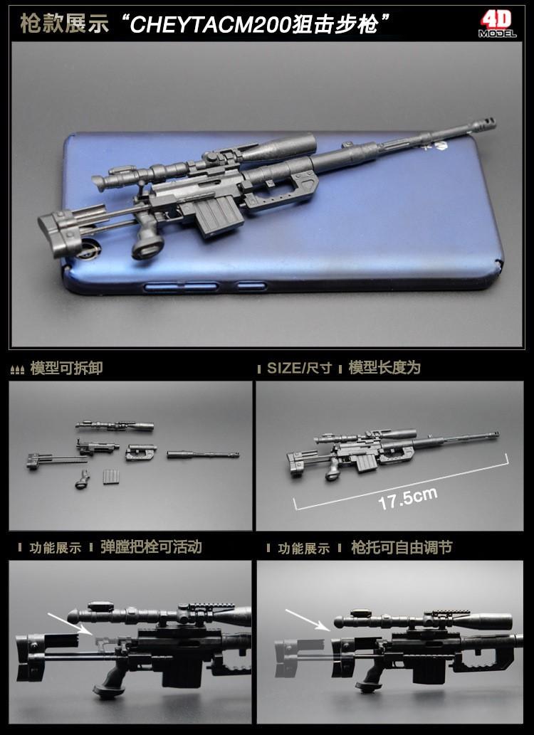 MG 42 1/6 Made in China 1211