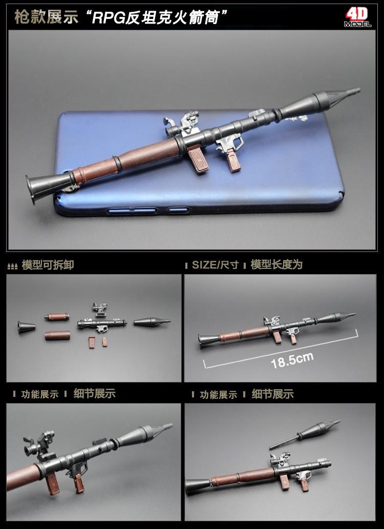 MG 42 1/6 Made in China 1311