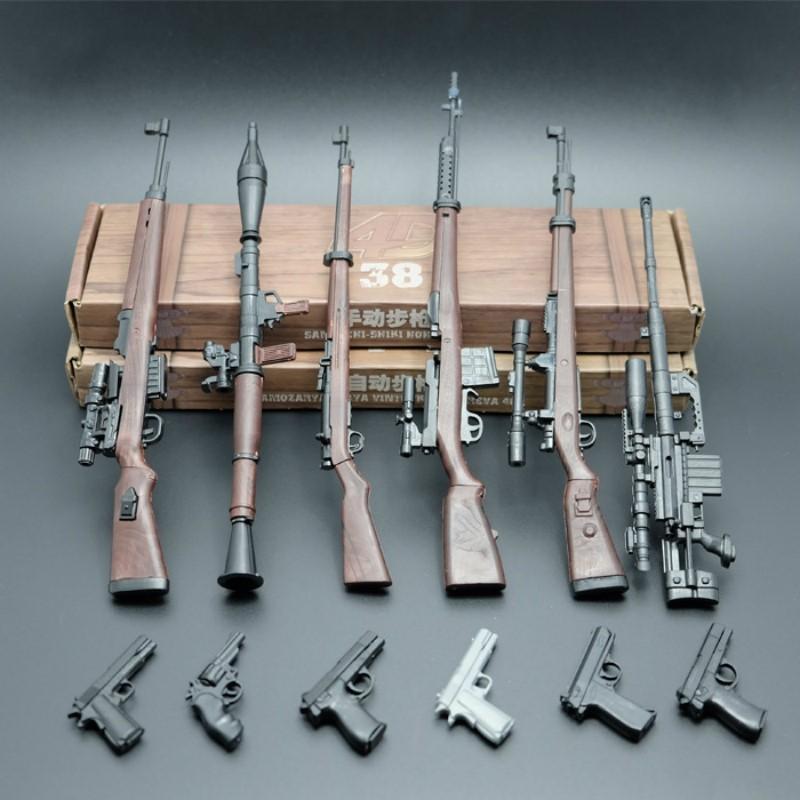 MG 42 1/6 Made in China 1510