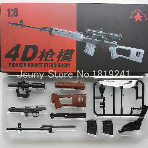 MG 42 1/6 Made in China 210