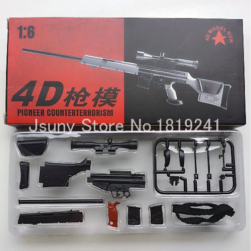 MG 42 1/6 Made in China 312