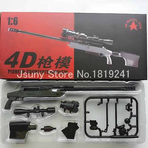 MG 42 1/6 Made in China 412