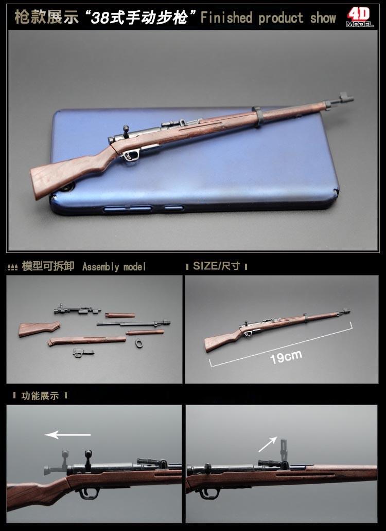 MG 42 1/6 Made in China 911