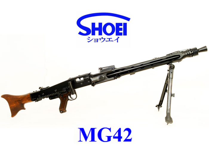 Serveur M.G. 42 Young Miniatures 1/10 - Page 3 Shoei_10