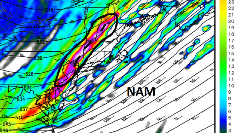 February 2nd: Light Snow Event Nam12