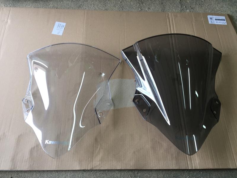 Bulle haute Kawasaki 778b6810