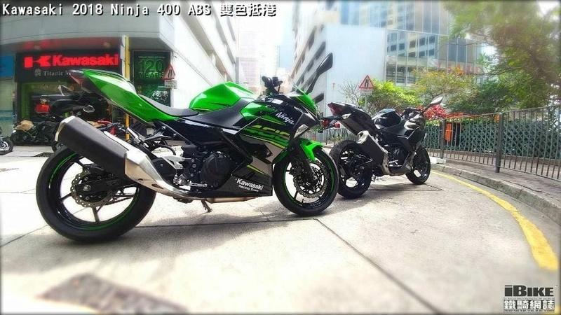 La Ninja 400 en photos - Page 2 89fe5e10
