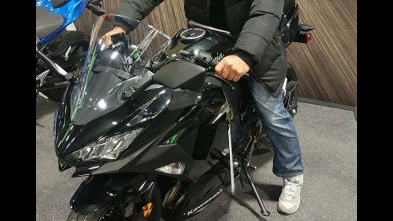 Bulle haute Kawasaki 8d774410