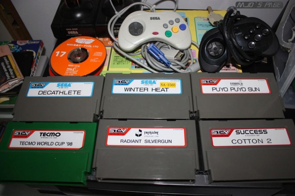 Accessoires et consoles JAP Img_7824