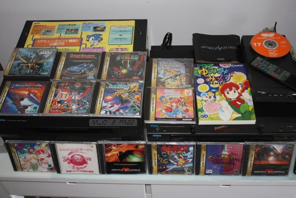 Accessoires et consoles JAP Img_7825