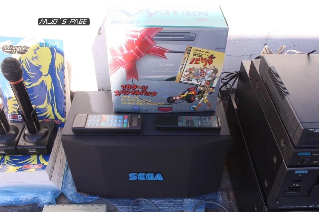 Accessoires et consoles JAP Img_7827