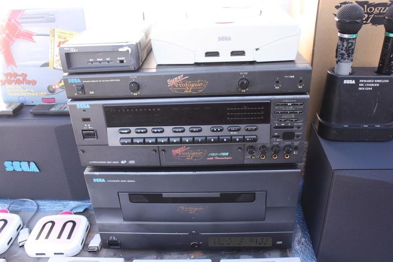 Accessoires et consoles JAP Img_7830
