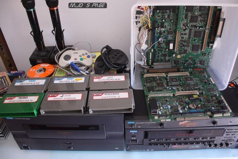 Accessoires et consoles JAP Img_7832