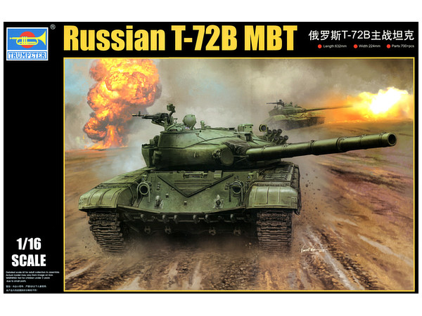 Another Trumpeter RC Conversion - T-72B Trp00910