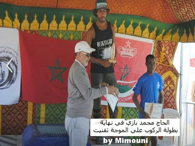 تحية وتقدير للحاج محمد بازي  Captur10
