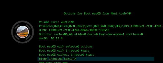 Mise a jour Sécurité 2018-002 Sierra 10.12.6 Screen41