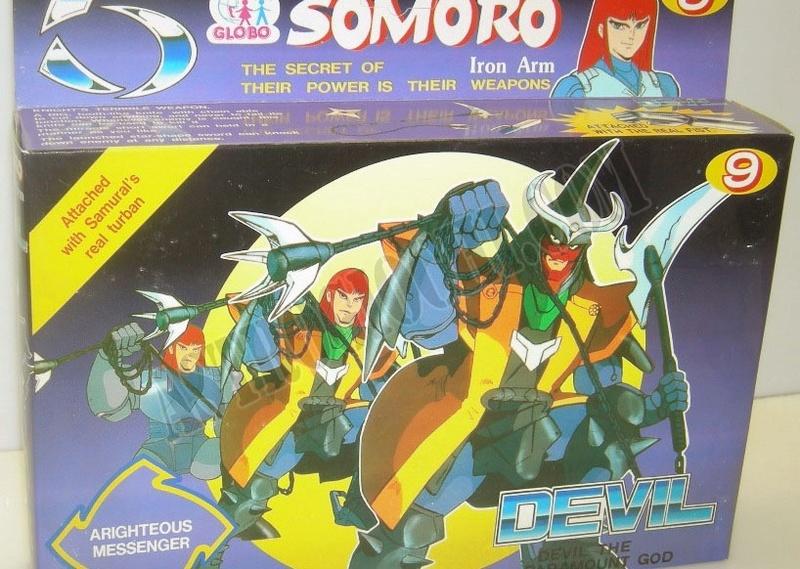 samurai - Cerco 5 Samurai versione bootleg SOMORO GLOBO Devil_10