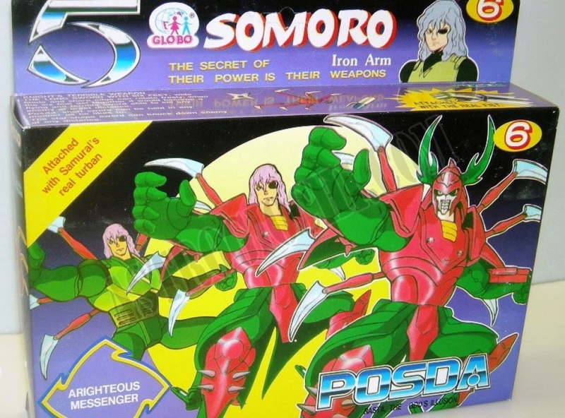 samurai - Cerco 5 Samurai versione bootleg SOMORO GLOBO Posda_10