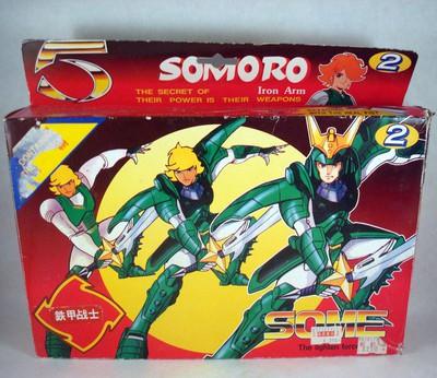 samurai - Cerco 5 Samurai versione bootleg SOMORO GLOBO Samura10