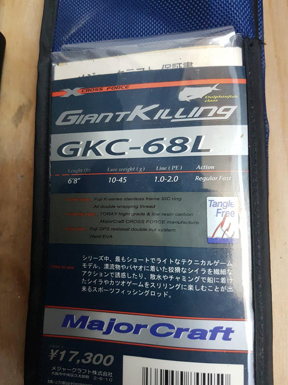 [VENDO] [USATO] Major Craft Giant Killing e Crostage Photo_65