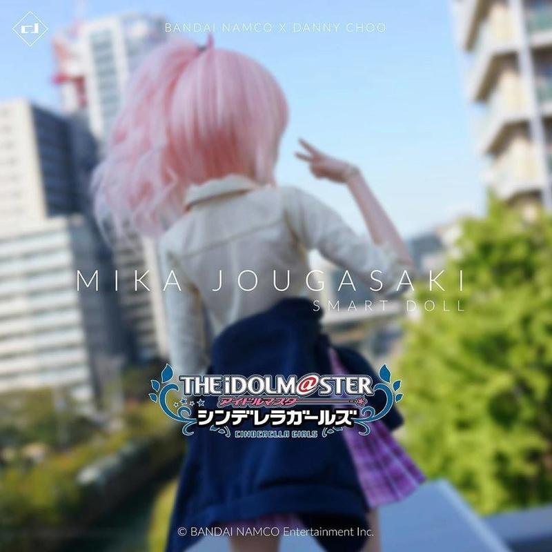 [Smart Doll] The Idolmaster ✩ Mika Jougasaki 23434710