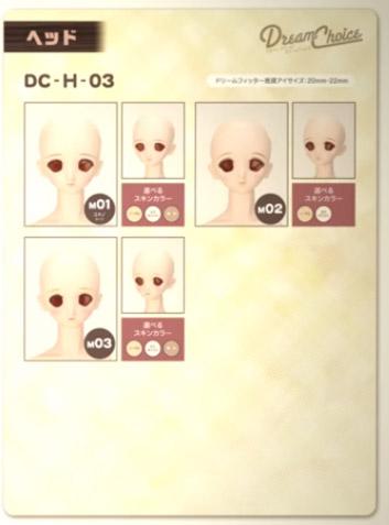 [Guide] Volks Dollfie Dream - Le Dream Choice System Make-u14