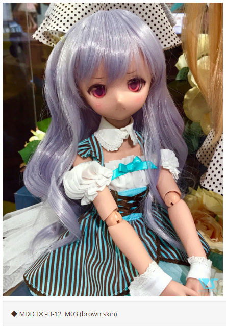 [Guide] Volks Dollfie Dream - Le Dream Choice System Mdd_dc10