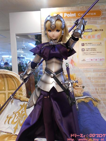 [Dollfie Dream] Fate Grand Order - Saber Altria Pendragon & Ruler Jeanne D'Arc - Page 4 O0450012
