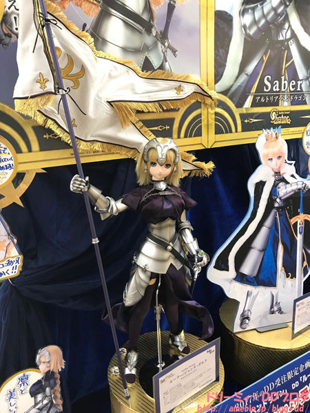 [Dollfie Dream] Fate Grand Order - Saber Altria Pendragon & Ruler Jeanne D'Arc - Page 4 O0450013