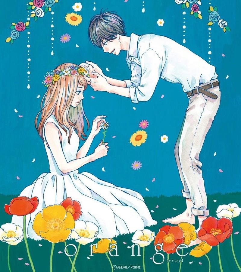 [Manga] Critique spéciale : un type, un manga. Orange10