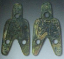 Identification de cette monnaie chinoise n°1 220px-10