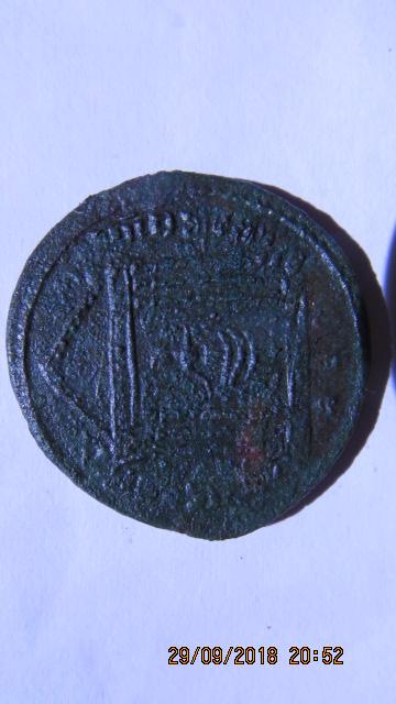 Maxentius ??? Img_4614