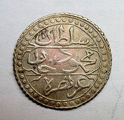 ottomane en argent Recto12
