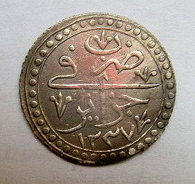 ottomane en argent Verso12