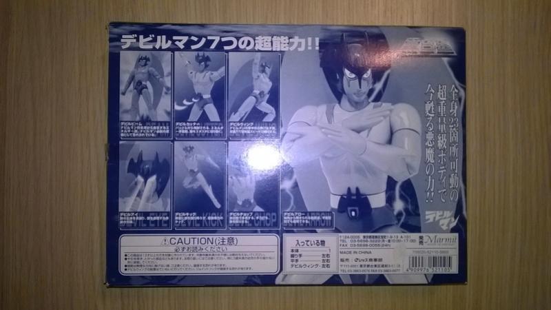 DEVILMAN MARMIT * Heavy Gokin * 1998 anime version Wp_20111