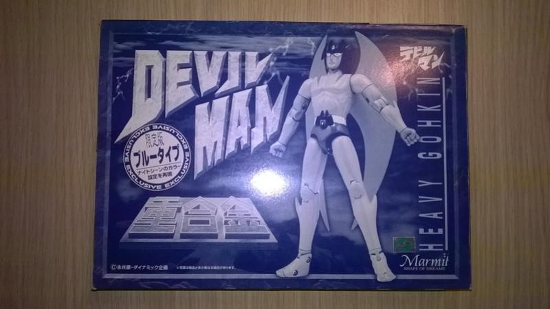 DEVILMAN MARMIT * Heavy Gokin * 1998 anime version Wp_20112
