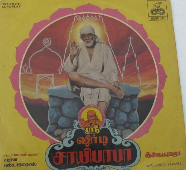 "Vinyl (""LP"" record) covers speak about IR (Pictures & Details) - Thamizh - Page 25 1985_s10"