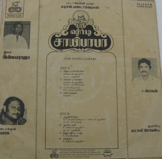 "Vinyl (""LP"" record) covers speak about IR (Pictures & Details) - Thamizh - Page 25 1985_s11"
