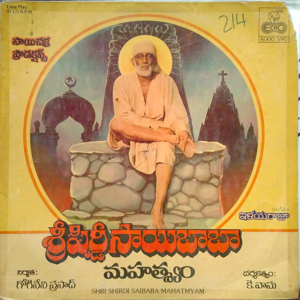 IR's other language (i.e. non-Thamizh) audio sleeve pics - Page 3 1985_s12