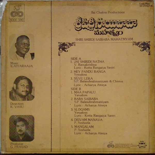 IR's other language (i.e. non-Thamizh) audio sleeve pics - Page 3 1985_s13