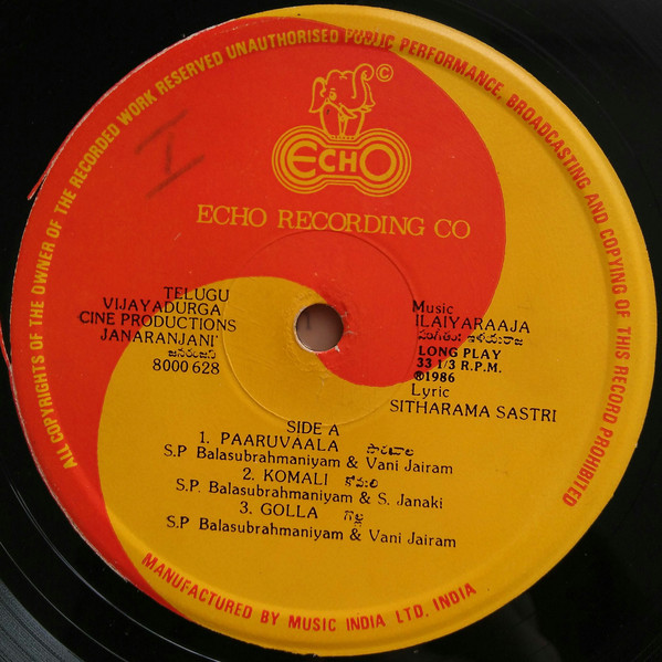 IR's other language (i.e. non-Thamizh) audio sleeve pics - Page 3 1986_j13