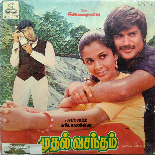 "Vinyl (""LP"" record) covers speak about IR (Pictures & Details) - Thamizh - Page 25 1986_m10"