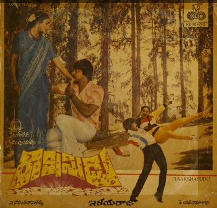 IR's other language (i.e. non-Thamizh) audio sleeve pics - Page 2 1986_r10
