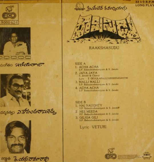 IR's other language (i.e. non-Thamizh) audio sleeve pics - Page 2 1986_r11