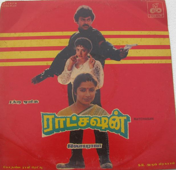 "Vinyl (""LP"" record) covers speak about IR (Pictures & Details) - Thamizh - Page 25 1986_r12"