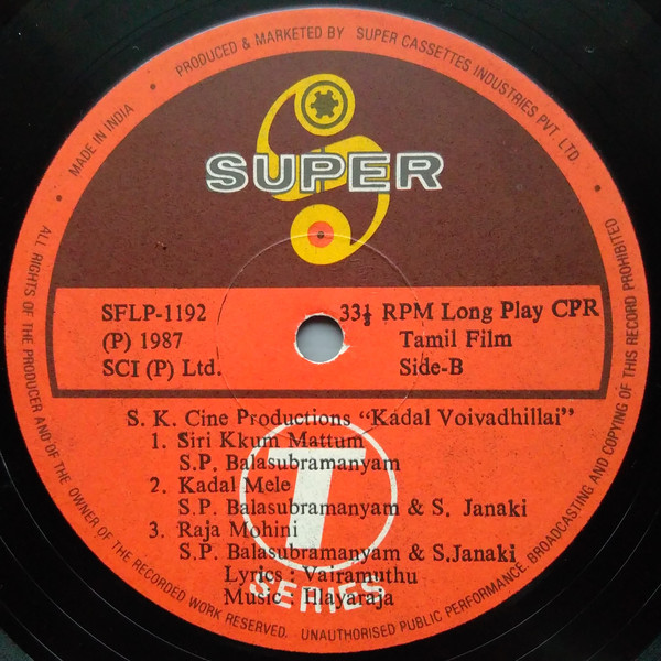 "Vinyl (""LP"" record) covers speak about IR (Pictures & Details) - Thamizh - Page 25 1987_k14"