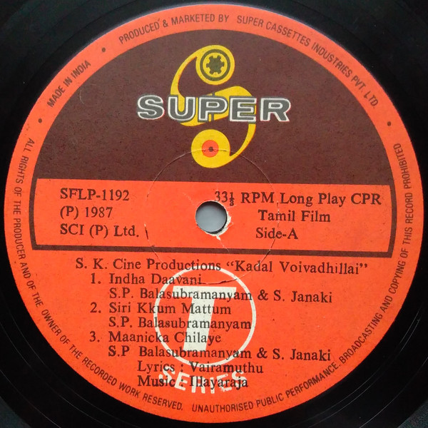 "Vinyl (""LP"" record) covers speak about IR (Pictures & Details) - Thamizh - Page 25 1987_k15"