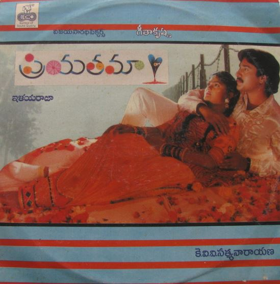 IR's other language (i.e. non-Thamizh) audio sleeve pics - Page 3 1991_p10